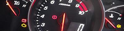 Photo: RX-8 Dashboard Engine Warning Light