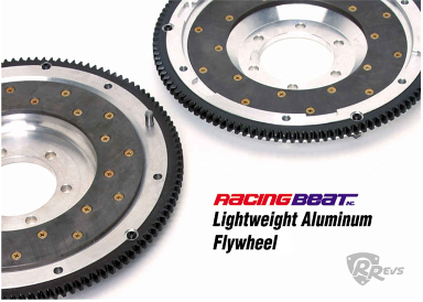 RB Lightweight Aluminum flywheel*
