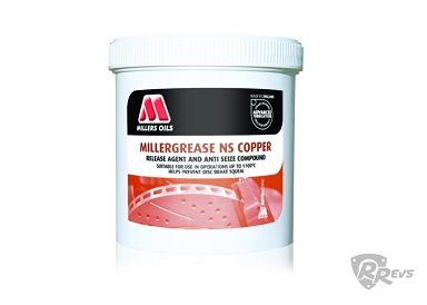 Millers Oils Copper Grease NS 500g items