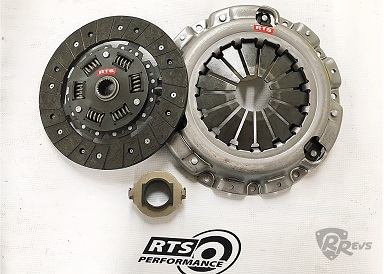 RTS Automotive 231 clutch kit items