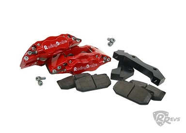 RACINGBRAKE 4 pot caliper upgrade kit items