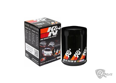 Powersports K+N S1 RX-8 oil filter